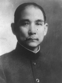 "Image for: Sun Yat-sen: ""The Three Principles of the People"""
