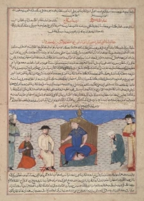Image for: Nizam al-Mulk: Book of Government; or, Rules for Kings