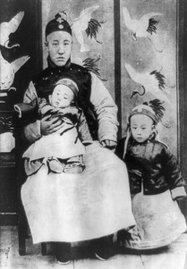 Image for: Articles Providing for the Favorable Treatment of the Great Ching Emperor after His Abdication